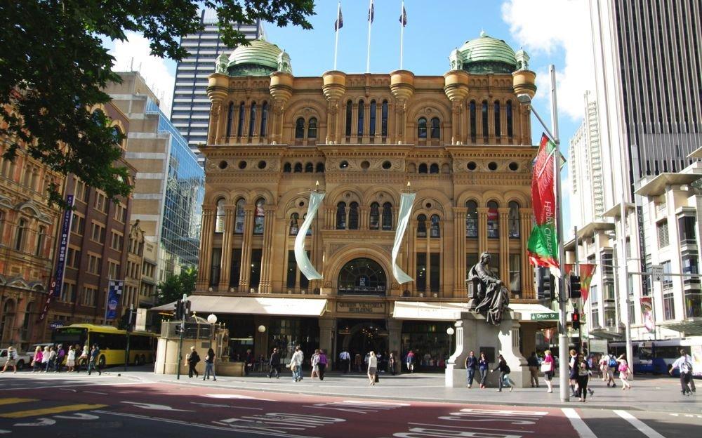 Дом Королевы Виктории